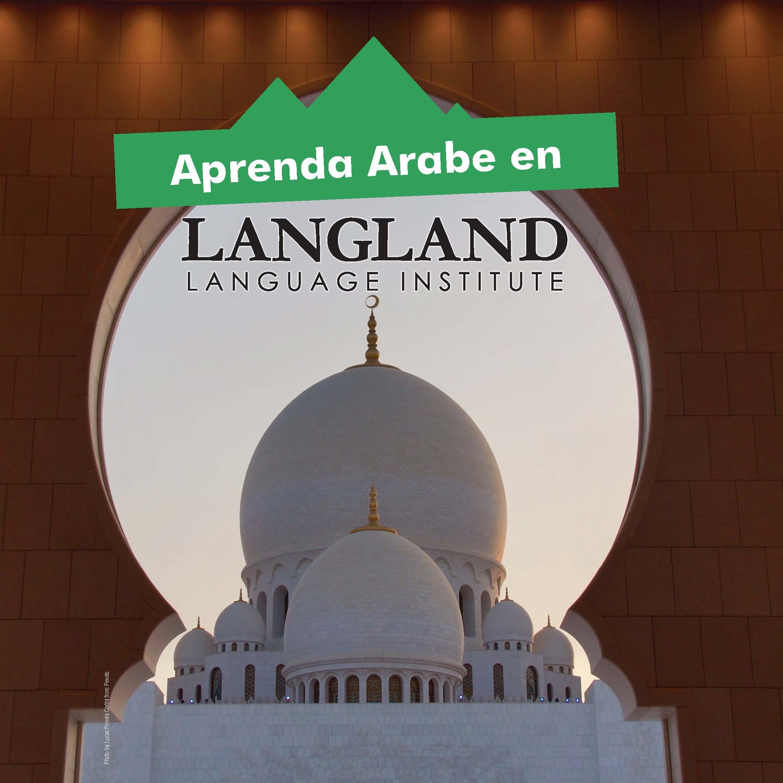 Design - Learn Arabic at Langland