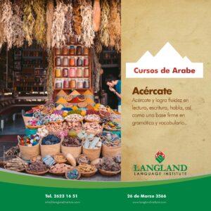 Design - Learn Arabic at Langland Inside